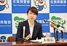 九州初の女性本部長・杉内由美子氏が佐賀県警に着任