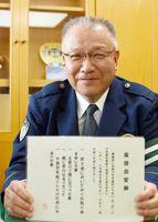 神埼署・香月幸太郎署長