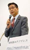 7日、記者会見で政治団体「日本ファーストの会」の設立を発表する若狭勝衆院議員=国会
