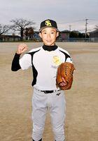 「練習してきたプレーを試合で出すだけ」と意気込む小峰渉央君=佐賀市の川上小