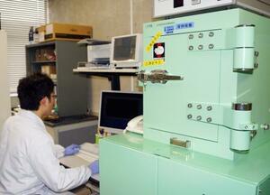 放射性物質を測定するゲルマニウム半導体検出器=14日、山形市