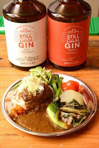 Ginとお万菜と私  小鉄