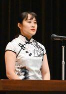 山口さん(佐賀市)弁論1位 中国語スピーチコンテスト県大会