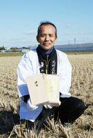 無肥料・無農薬の自然農法で米作りを続け、「神の力」と名付けて販売している北村広紀さん=佐賀市川副町