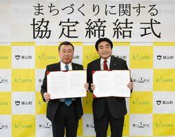 町づくりに関する協定を締結した基山町の松田一也町長(右)とトラスト不動産開発の早川雄二社長=基山町役場