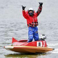 優勝した峰竜太=ボートレース三国