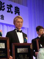ボートレース峰竜太 優秀選手表彰式典