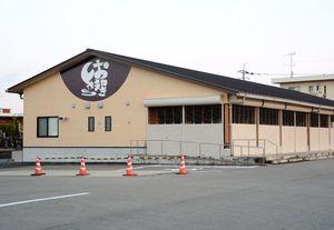 2年前に閉館した町特産品振興施設。新しく酒造会社が入居し、甘酒の製造販売を目指す=太良町多良