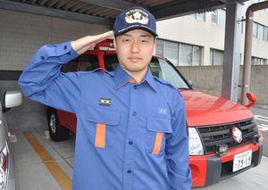 多久市消防団南多久分団 太田誉人(ほまれ)さん
