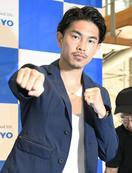 ボクシングの井岡、米で現役復帰
