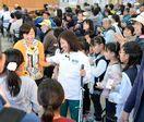 さが桜マラソン前夜祭 増田さん、道下さんが激励