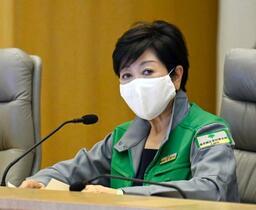 東京で最多224人がコロナ感染