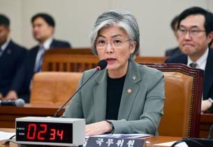 G20、日韓首脳会談は開催なし