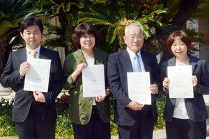右から西留いずみさん、瓜生美智子さんの父宣憲さん、吉住磨子さん、中村知裕さん=佐賀市松原の徴古館