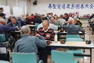 平安時代の名士、寛蓮の顕彰会が開く囲碁大会=鹿島市民交流プラザ