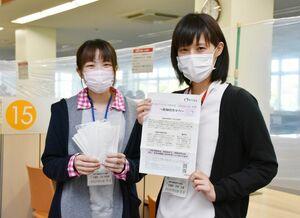 心臓や腎臓などの機能障害がある人や、妊婦に送られるマスクと感染対策のチラシ=小城市役所