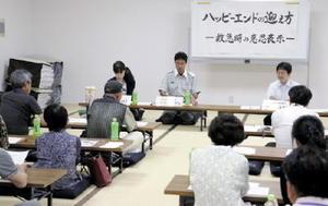 江口正嘉弁護士(奥右)の話を聴く参加者たち(提供写真)