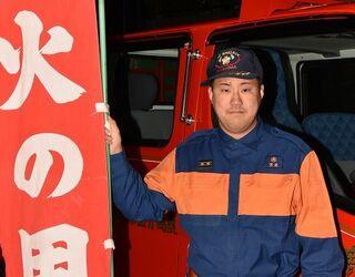 頑張る若手団員(7) 笠原 翔太郎さん(鹿島市消防団)