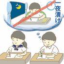 定期テスト廃止、家庭訪問取りやめ 武雄中「新しい学び舎」へ