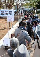 最大2時間待ちの長蛇の列ができた幕末維新記念館=佐賀市城内