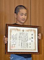 3歳児を保護した北川副小4年の菖蒲凰耀君=佐賀市の佐賀南警察署