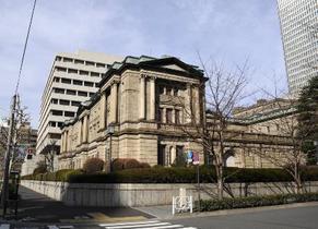 北海道と中国の景気を下方修正