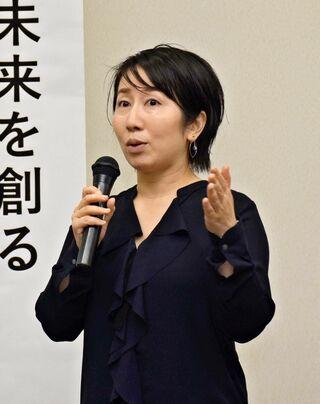講演採録 企業経営にSDGsを 渡辺珠子氏(日本総合研究所)