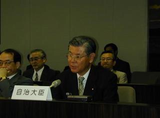 第11章 試練の国家公安委員長(118) 小泉内閣誕生