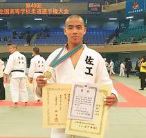 柔道男子60キロ級で優勝した近藤隼斗(佐賀工)=東京都の日本武道館