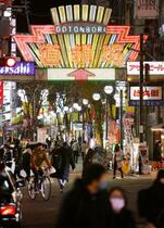 大阪で399人感染