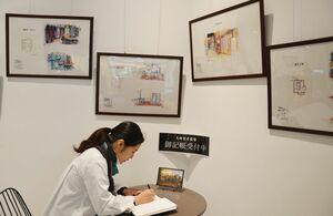 ロビーに設けられた大林監督追悼の記帳コーナー=唐津市のシアター・エンヤ