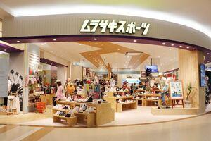 県内初出店のムラサキスポーツ=佐賀市のゆめタウン佐賀2階