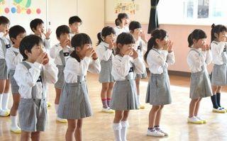 【動画】鍋島幼稚園 きく組(年長)