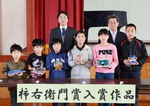 柿右衛門さん(後列左)と柿右衛門賞の受賞者=有田町の曲川小体育館
