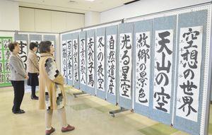 大賞の大谷遙さん「空想の世界」(右)など力作が並ぶ=唐津市民会館4階
