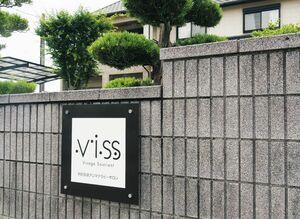 「ViSS」の看板が目印です