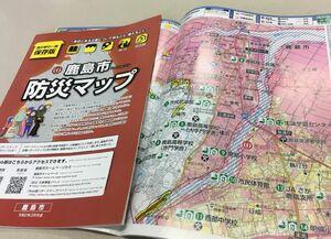鹿島市が作成した防災マップ。全戸に配布している