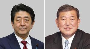 安倍晋三首相、自民党の石破茂元幹事長