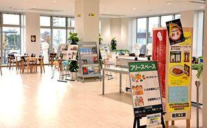 民間のカフェが撤退した後、フリースペースとなった2階の一角=佐賀市の佐賀バルーンミュージアム