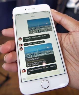 JTBが訪日客向けアプリ開発
