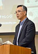 「指導者の言葉重要」県、競技力向上へ研修会