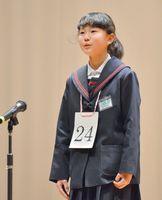 感情を込めて発表し最優秀賞に輝いた荒川涼子さん