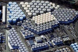 原発処理水の海洋放出を正式決定