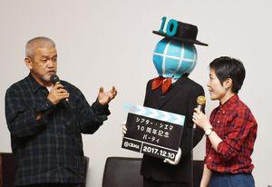 10周年記念パーティーで、歩みを振り返る大歯雄司さん(左)と重松恵梨子さん=佐賀市松原のシアター・シエマ