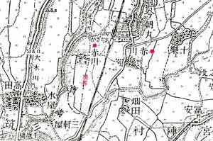 2ヶ所の赤川が書き込まれた大正2年国土地理院地図(加筆)