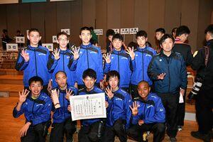 笑顔で「4」のポーズを決める佐賀県チーム=広島市の広島国際会議場