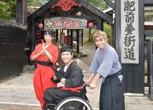 嬉野市を訪れた寺田さん夫妻。右は肥前夢街道の役者・神谷弦二郎さん=嬉野市の肥前夢街道