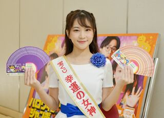 ハロウィンジャンボ宝くじ 「幸運の女神」が佐賀新聞社でPR