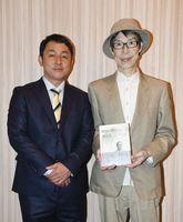 著者の橋本和喜さん(右)と古賀さんの甥で古賀道場師範の古賀大之さん=佐賀市
