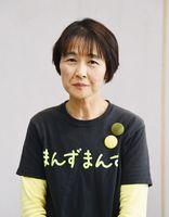 宮城県人会さが代表の富田万里さん